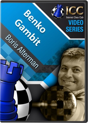 Benko Gambit (4 video series)