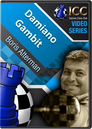 Damiano gambit (2 part series)