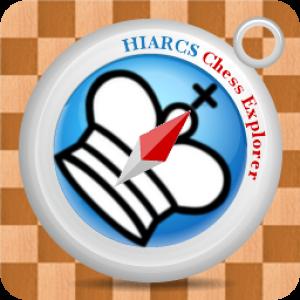Hiarcs Chess Explorer